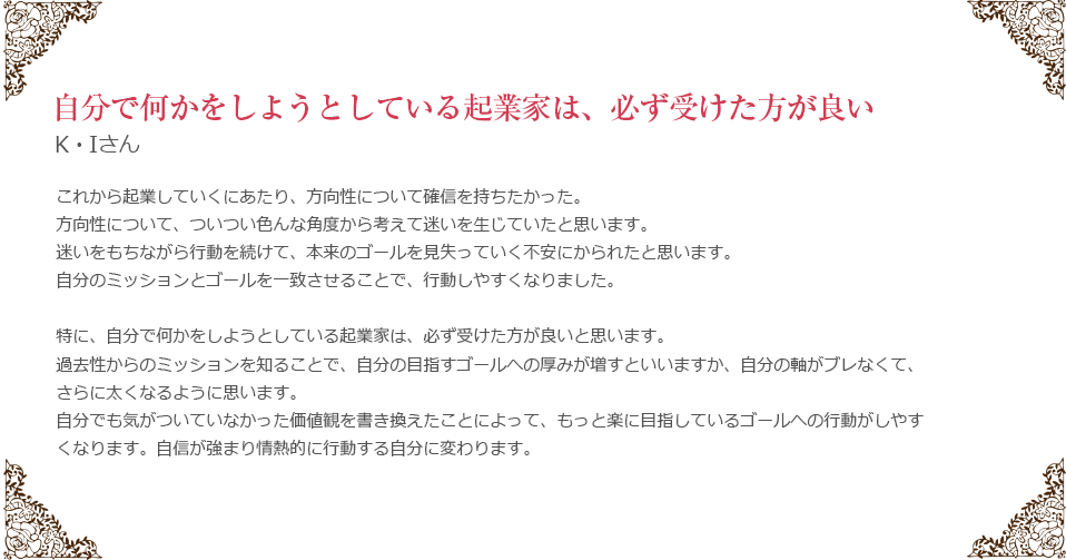 LP_12